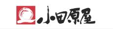株式会社小田原屋