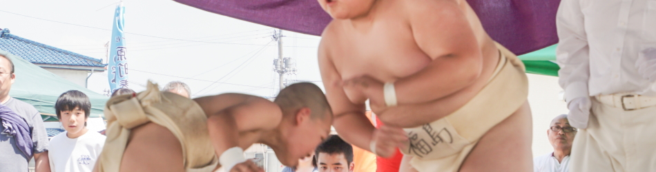 06月11日:第19回わんぱく相撲福島ブロック大会 会津坂下場所