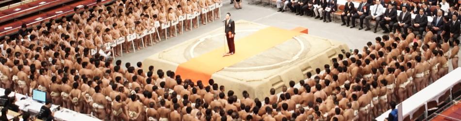 07月31日:第32回わんぱく相撲全国大会