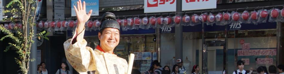 08月05日~07日:奈良JCとの交流会及びうねめまつり踊り流し