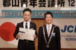 褒賞授賞式 最優秀新人賞 本多利幸君(左)