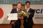 褒賞授賞式 優秀グループ賞 55周年実行委員会 菅野貴実行委員長(左)