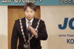 2017年度理事長予定者挨拶 橋本裕君