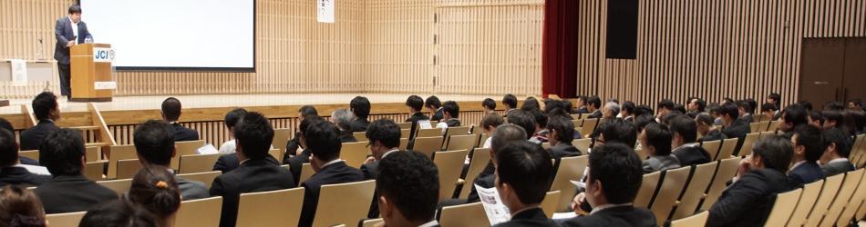 10月17日:10月例会並びに中川悠介氏講演会