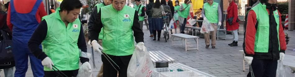 10月30日:市民総ぐるみクリーンこおりやま運動