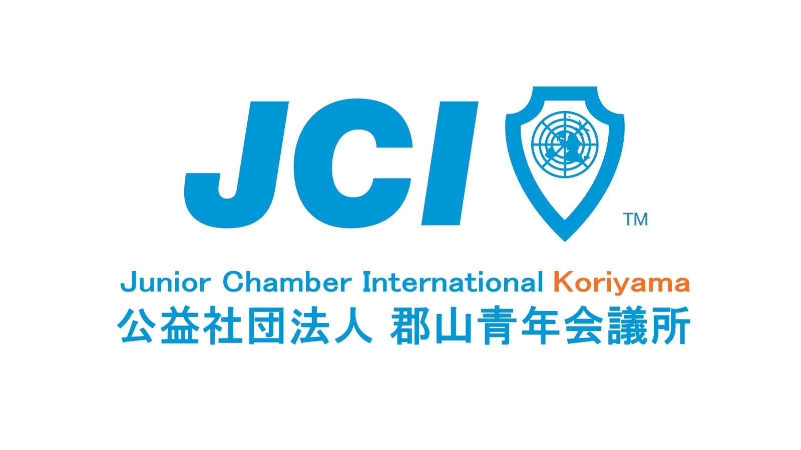 koriyamaJC_cover