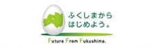 banner_fukushima