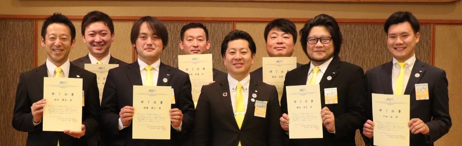 【活動報告】 2019年度新入会員オリエンテーション